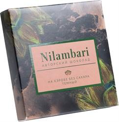 Шоколад нежный на кэробе без сахара, 65 г, Nilambari