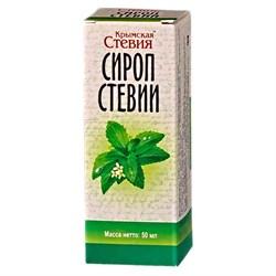 Сироп стевии, 50мл, Крымская стевия