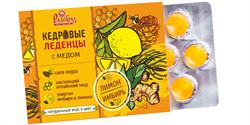 Леденцы с медом Лимон-имбирь, 6шт, Радоград
