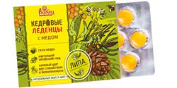 Леденцы с медом Липа, 6шт, Радоград