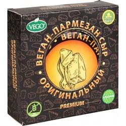 Сыр Пармезан, 350г, Вего
