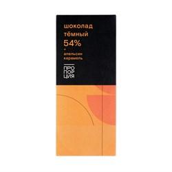 Шоколад темный с апельсином, 75г, Пропорция