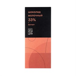 Шоколад молочный с фундуком, 75г, Пропорция