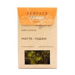 Печенье Маття-годжи, 55г, Ecospace