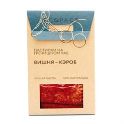 Пастилки на гречишном чае Вишня-кэроб, 40г, Ecospace