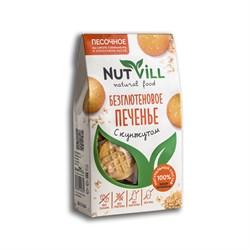 Печенье песочное с кунжутом без глютена, 100г, Nutvill