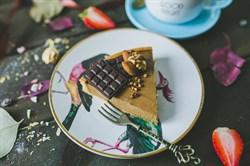 Тарт Шоколад-авокадо, 70г, Трава