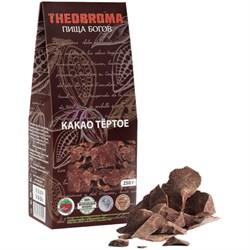 Какао тертое, 250г, Пища богов