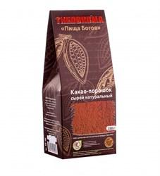 Какао порошок натуральный, 250г, Пища богов