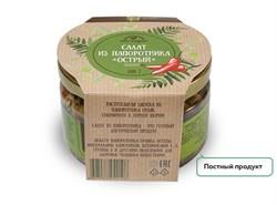 Салат из папоротника острый, 200г, Полезные продукты