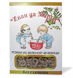 Рожки из зеленой чечевицы без глютена, 400г, Иван да Марья