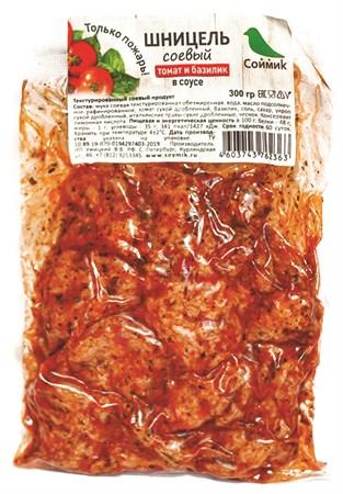 Шницель соевый в соусе с томатом и базиликом, 300г, Соймик - фото 14641