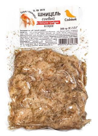 Шницель соевый в соусе с белыми грибами, 300г, Соймик - фото 14642