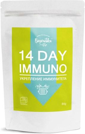 Травяной чай 14 дней Иммуно, 84г, Биопрактика - фото 14857