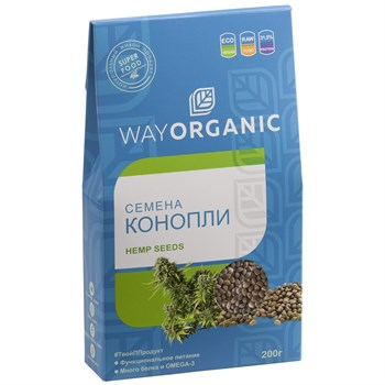 Семена конопли, 200г, Way Organic - фото 14989