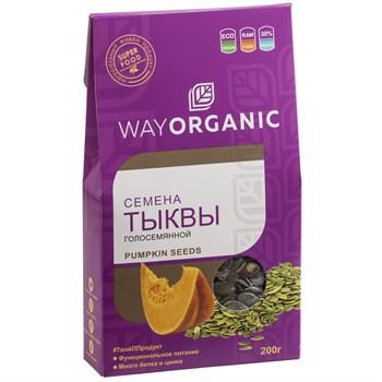 Семена тыквы голосемянной, 200г, Way Organic - фото 14990