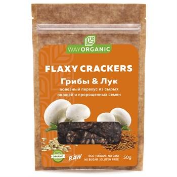 Льняные крекеры Грибы и лук, 50г, Way Organic - фото 14995