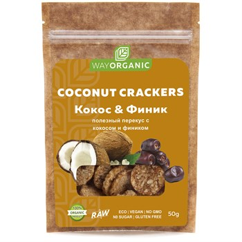 Кокосовые крекеры Кокос и финик, 50г, Way Organic - фото 14997
