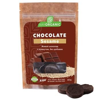 Шоколад с кунжутом, 80г, Way Organic - фото 15000
