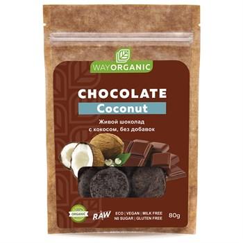 Шоколад с кокосом, 80г, Way Organic - фото 15001