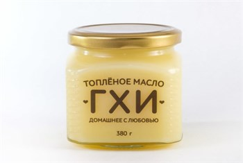 Масло гхи классическое, 650г, Казань - фото 15112