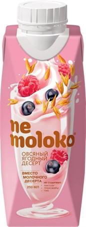 Немолоко овсяное ягодное, 0,25л - фото 15231