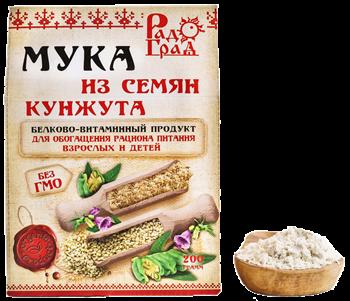 Мука кунжутная, 200г, Радоград - фото 15271
