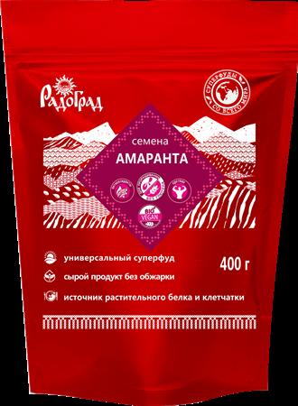 Семена амаранта, 400г, Радоград - фото 15275