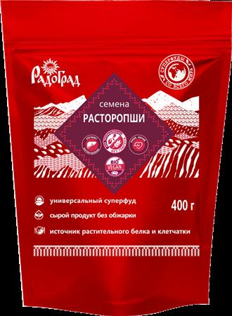 Семена расторопши, 400г, Радоград - фото 15280