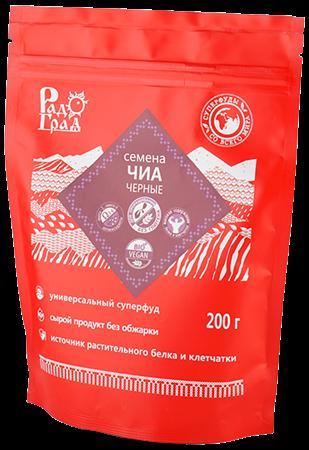 Семена чиа, 200г, Радоград - фото 15281
