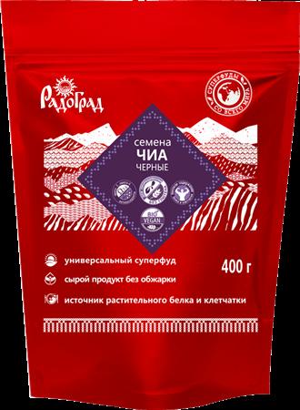 Семена чиа, 400г, Радоград - фото 15282