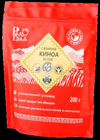 Семена киноа белые, 200г, Радоград - фото 15283