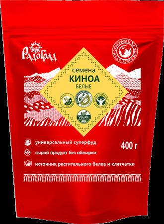 Семена киноа белые, 400г, Радоград - фото 15284