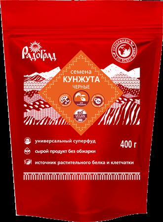 Семена кунжута черные, 400г, Радоград - фото 15290