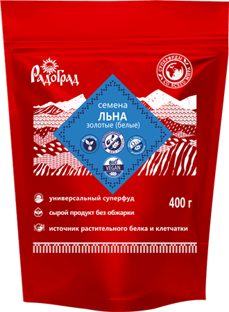 Семена льна золотые, 400г, Радоград - фото 15292