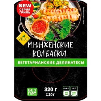 Колбаски мюнхенские, 320г, Вего - фото 15909
