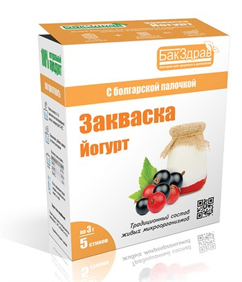 Закваска Йогурт, 3г, БакЗдрав - фото 16140