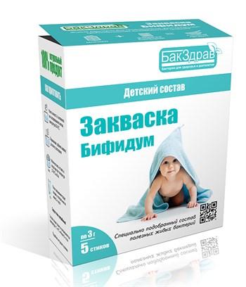 Закваска Бифидум, 3г, БакЗдрав - фото 16150