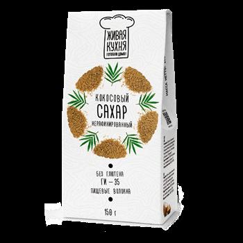 Кокосовый сахар, 150г, КЗ - фото 16436