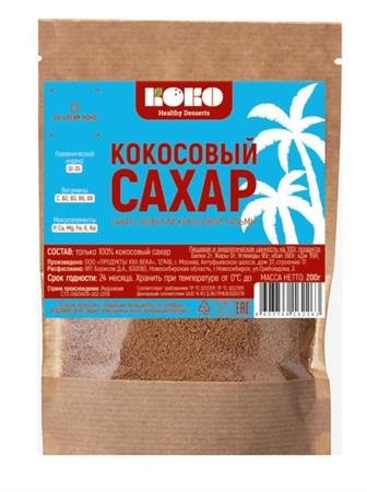 Кокосовый сахар, 200г, Коко - фото 16516