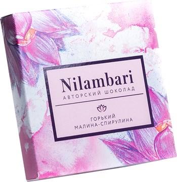 Шоколад горький малина-спирулина, 65 г, Nilambari - фото 16543