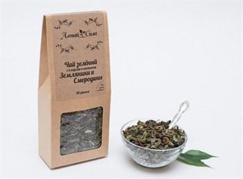 Чай зеленый с плодами и листьями земляники и смородины, 75г, Алтай сила - фото 16645