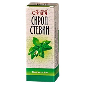 Сироп стевии, 50мл, Крымская стевия - фото 16873