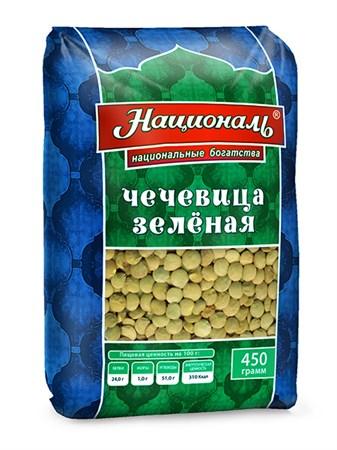 Чечевица зеленая, 450г, Националь - фото 16884