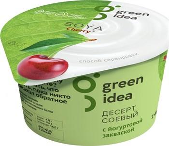 Десерт соевый с вишней йогуртный, 140г, GreenIdea - фото 16958