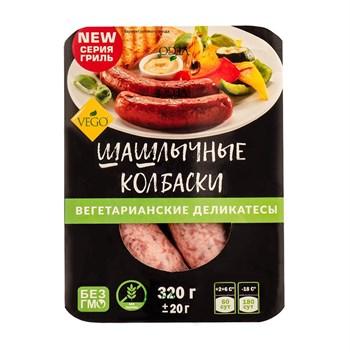 Колбаски шашлычные, 320г, Вего - фото 17068