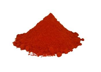 Паприка копченая красная сладкая, 50 г, Арведа - фото 17126
