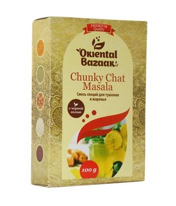 Смесь специй для тушения и жарения Chunky Chat Masala, 100 г, Шри Ганга - фото 17151
