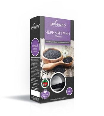 Семена черного тмина, 200г, Полеззно - фото 17225