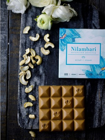 Шоколад белый на кешью, 65 г, Nilambari - фото 17458